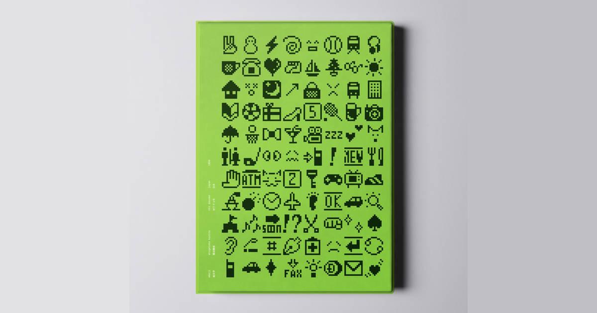 Standards Manual Brings History of Emoji to Life in New Kickstarter Book
