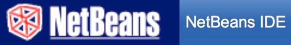 NetBeans logo.