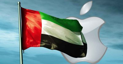 Apple in the UAE