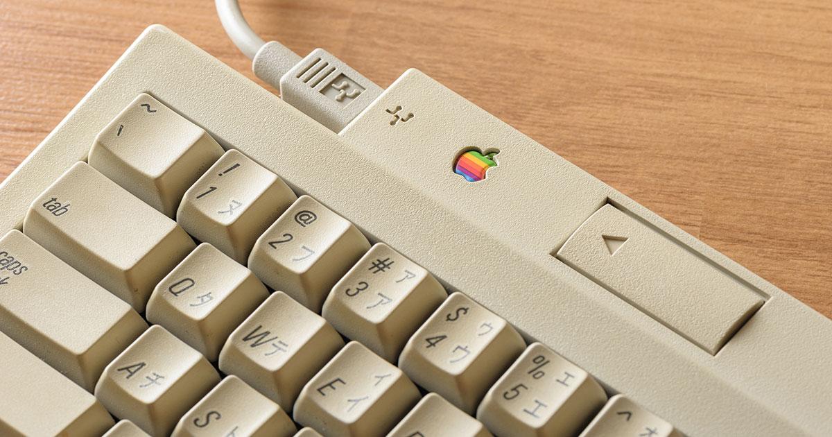 Apple Extended II Keyboard
