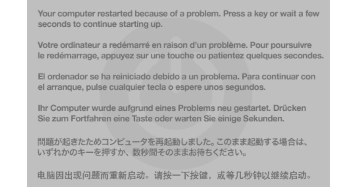 Apple's iMac Pro & 2018 MacBook Pro Kernel Panic Problem is Pretty Hard Core