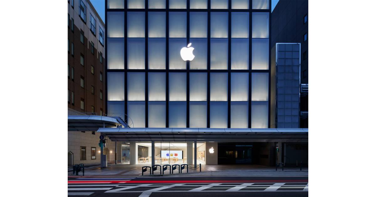 Apple retail store Shijō Dori Kyoto