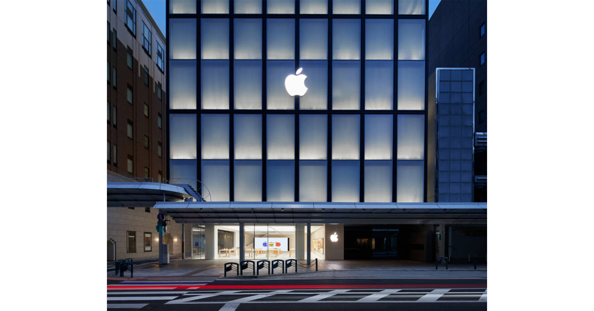 Apple's retail store, Kyoto City Shijyo Tsu