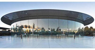 Apple Campus 2 Steve Jobs Theater