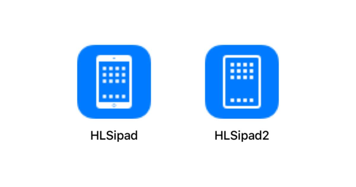 Thin-bezel iPad with Face ID Hiding in iOS 12 Developer Beta 5