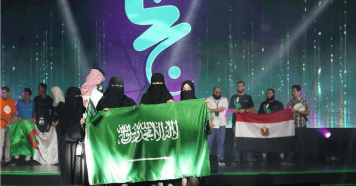 Image of the Saudi female hacking team.