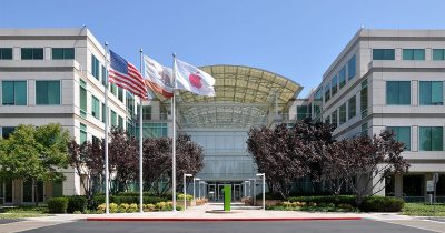 1 Infinite Loop, courtesy of Wikimedia
