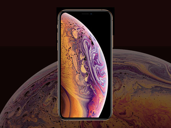 The iPhone XS Giveaway