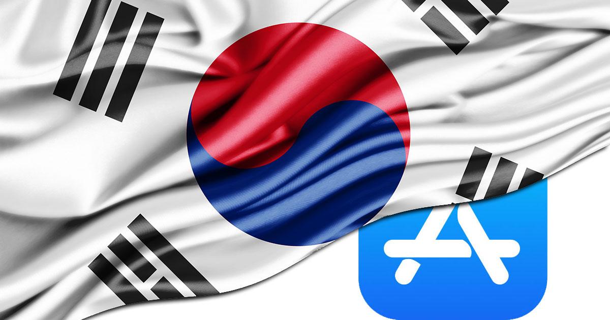 Korean App Store
