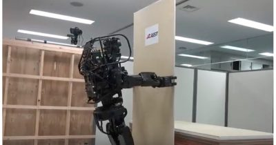 HRP-5P robot from Japan's Advanced Industrial Science and Technology institute