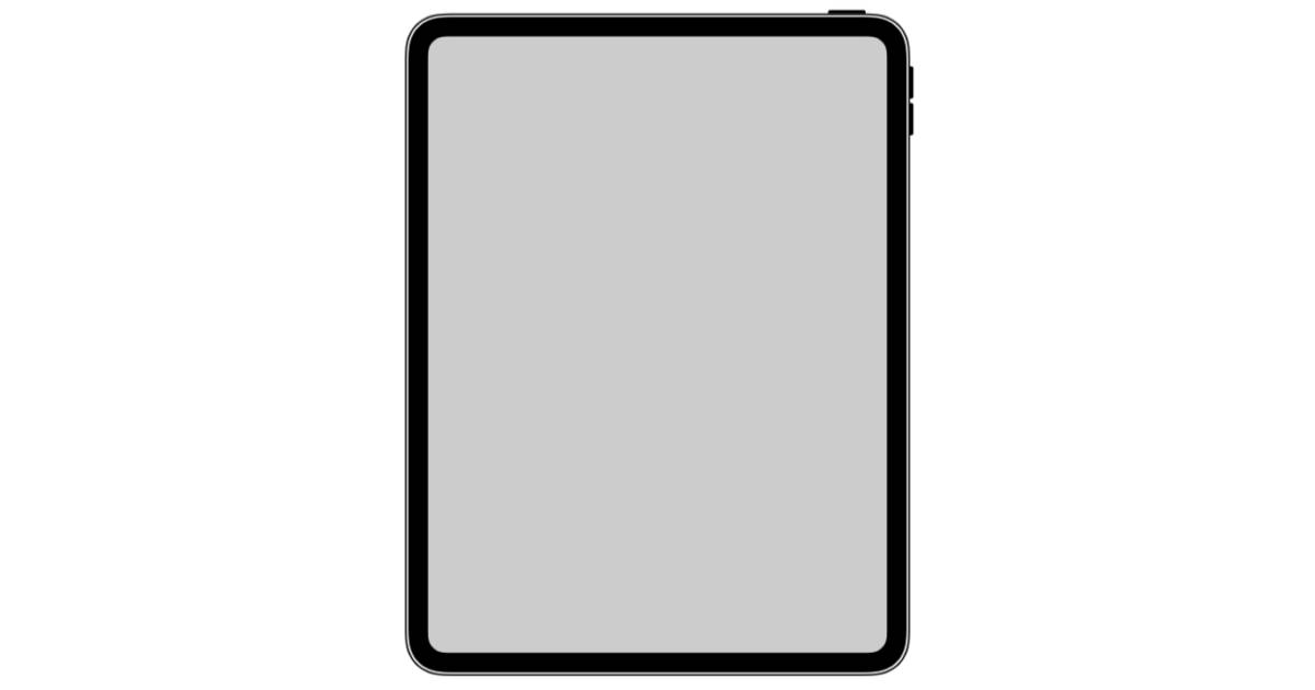 Icon in iOS 12 Code Shows What to Expect From the New iPad Pro