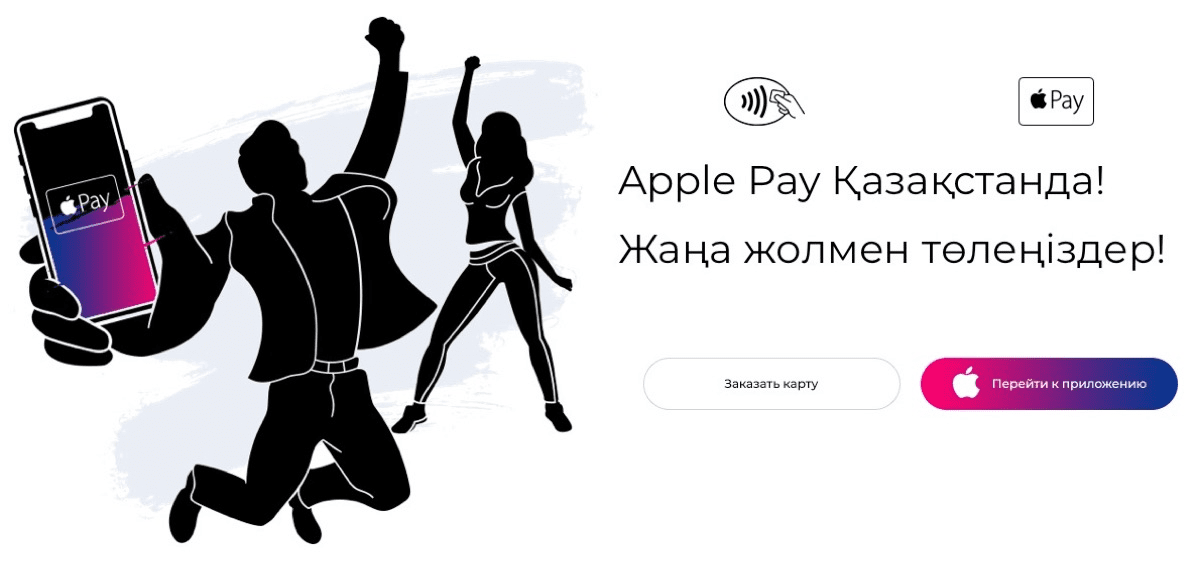 image of apple pay kazakhstan