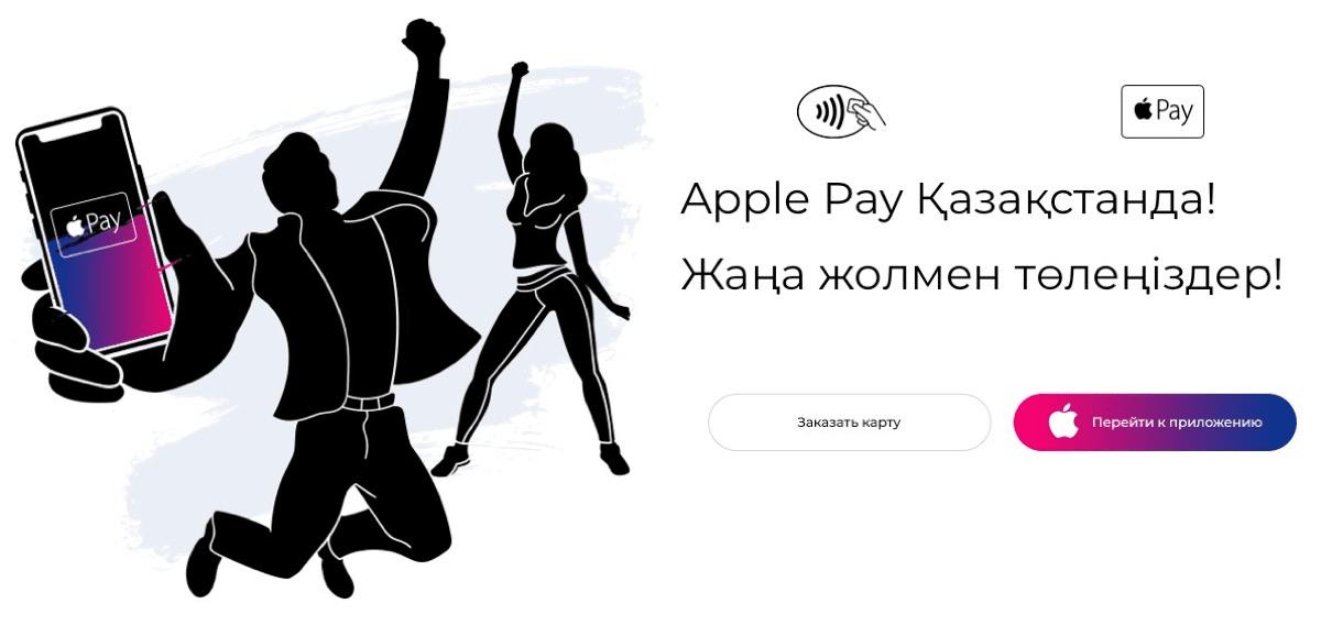 image of apple pay kazakhstan