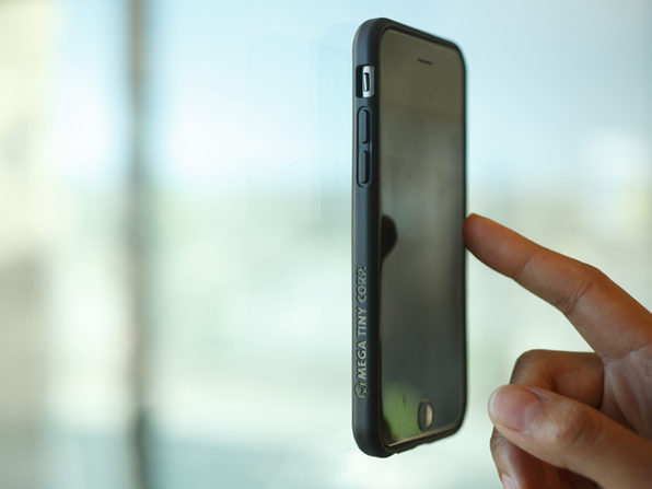 Use this iPhone Case to Stick Your iPhone Anywhere: $14