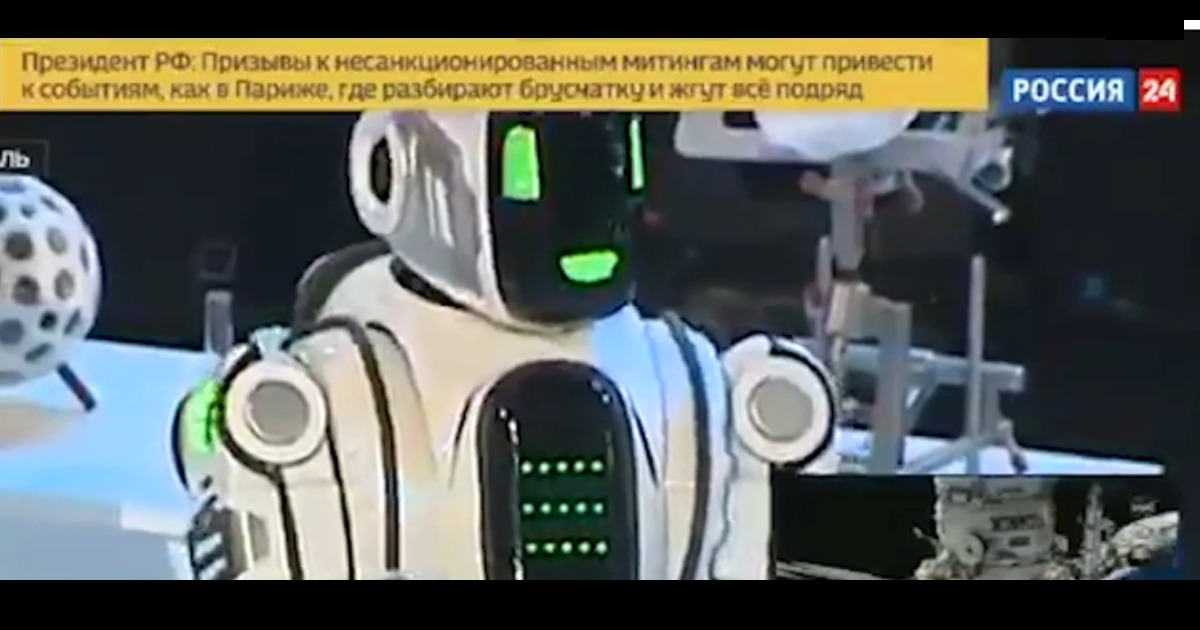 Russian Robot Exposed as a Fake