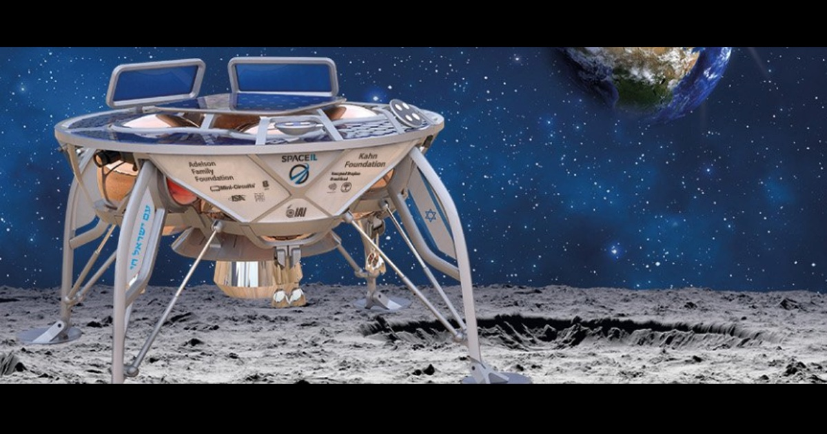Israel Launching First Mission to the Moon