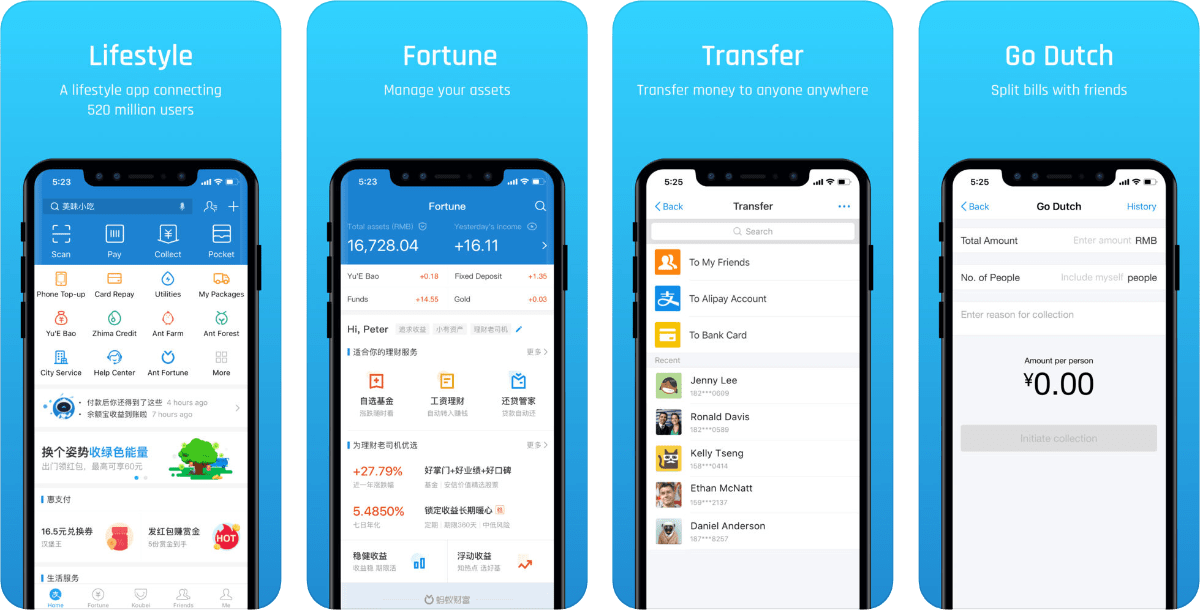 screenshots of alipay app