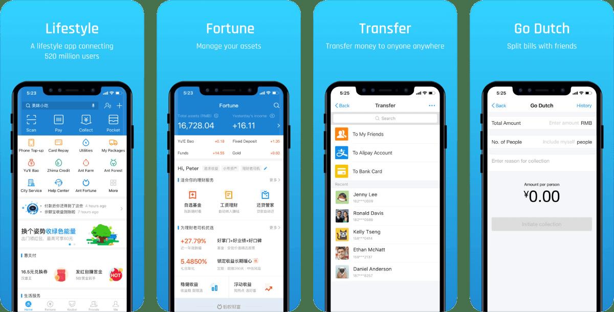 screenshots of alipay app