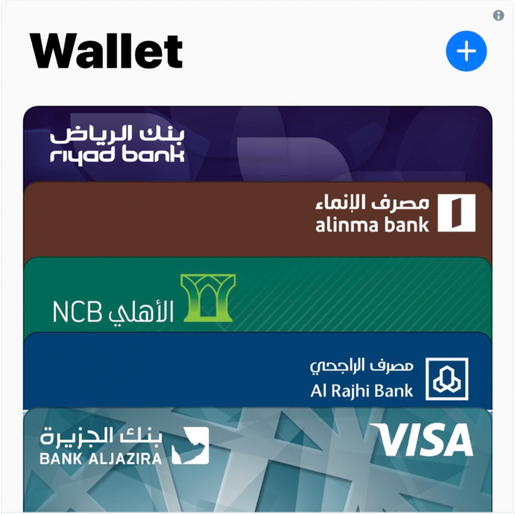 apple pay card in saudi arabia