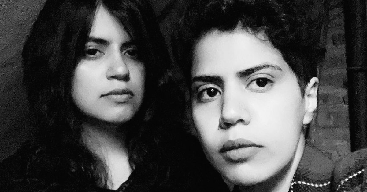 Two Saudi Sisters That Fled Their Country Plead With Apple, Google to Remove Tracking App