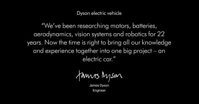 Dyson Electric Vehicle