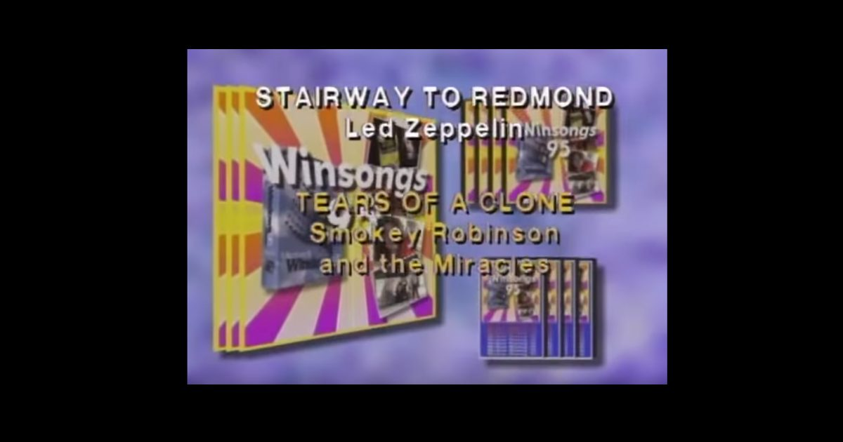Windows 95 parody video