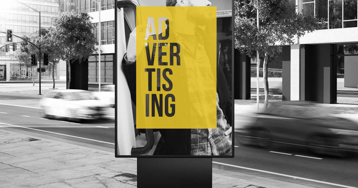 Should We Ban Targeted Advertising?