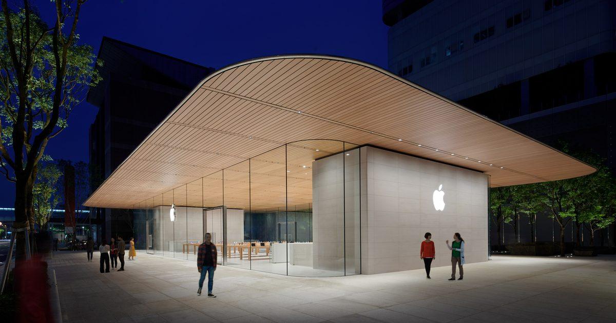 Apple Store Taipei A13 2