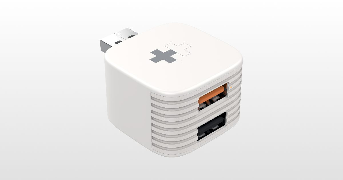 HyperCube is a Data Backup iPhone Charger on Kickstarter