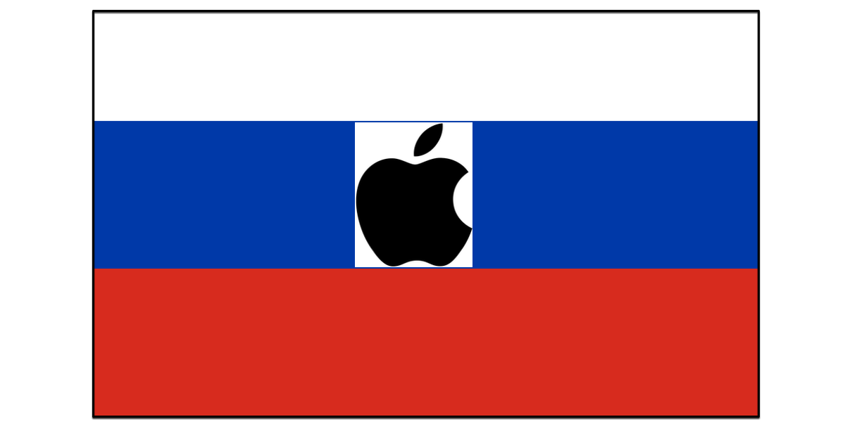 Russia flag with Apple logo
