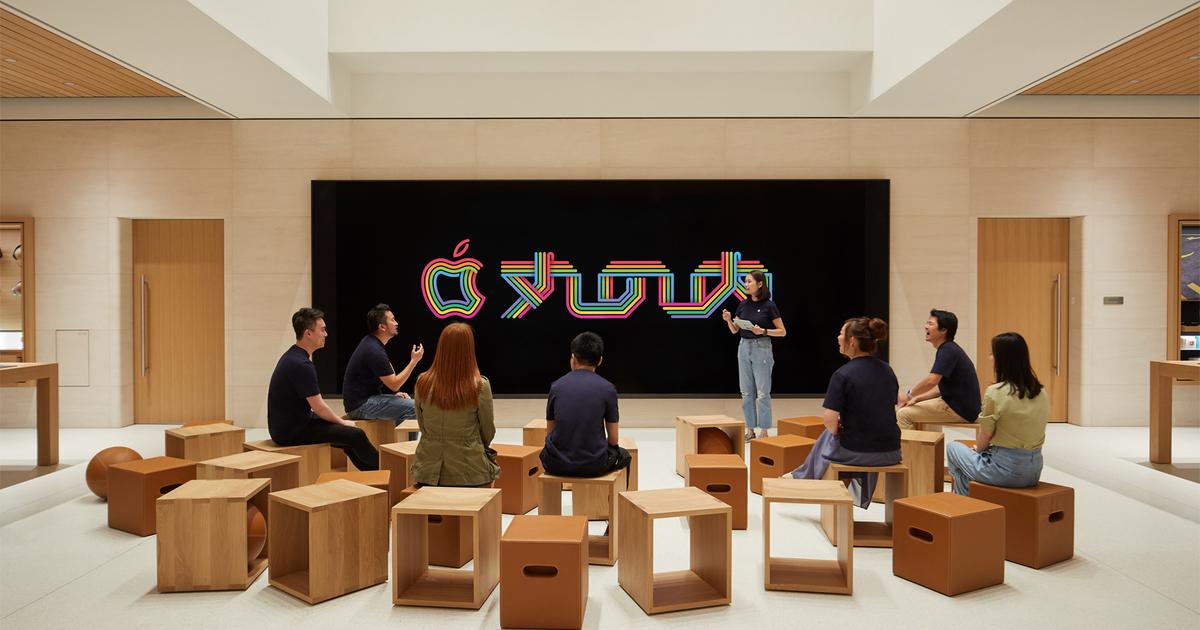 Apple Store Marunouchi 2