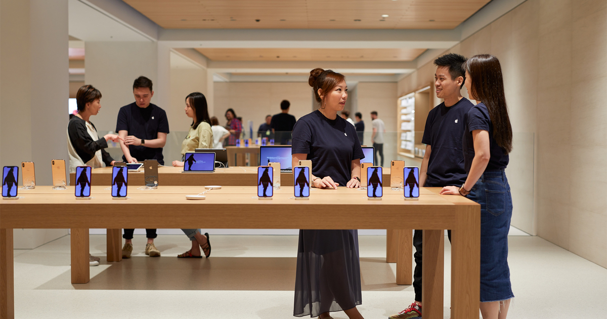 Apple Store Marunouchi 1