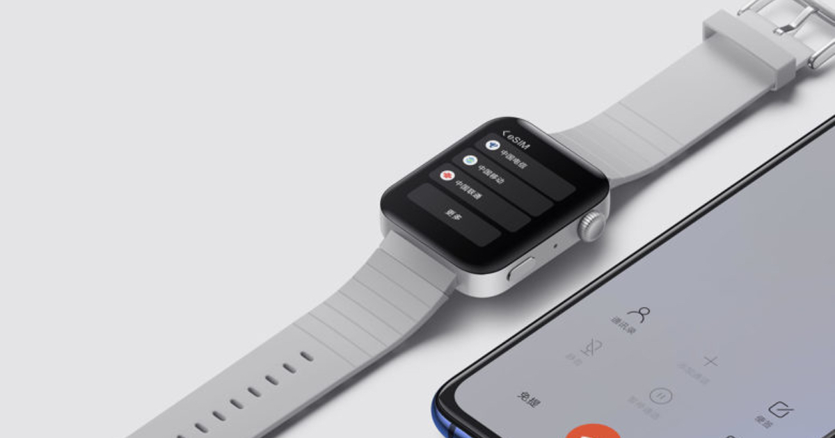 A Closer Look at Xiaomi's Apple Watch-like Wearable