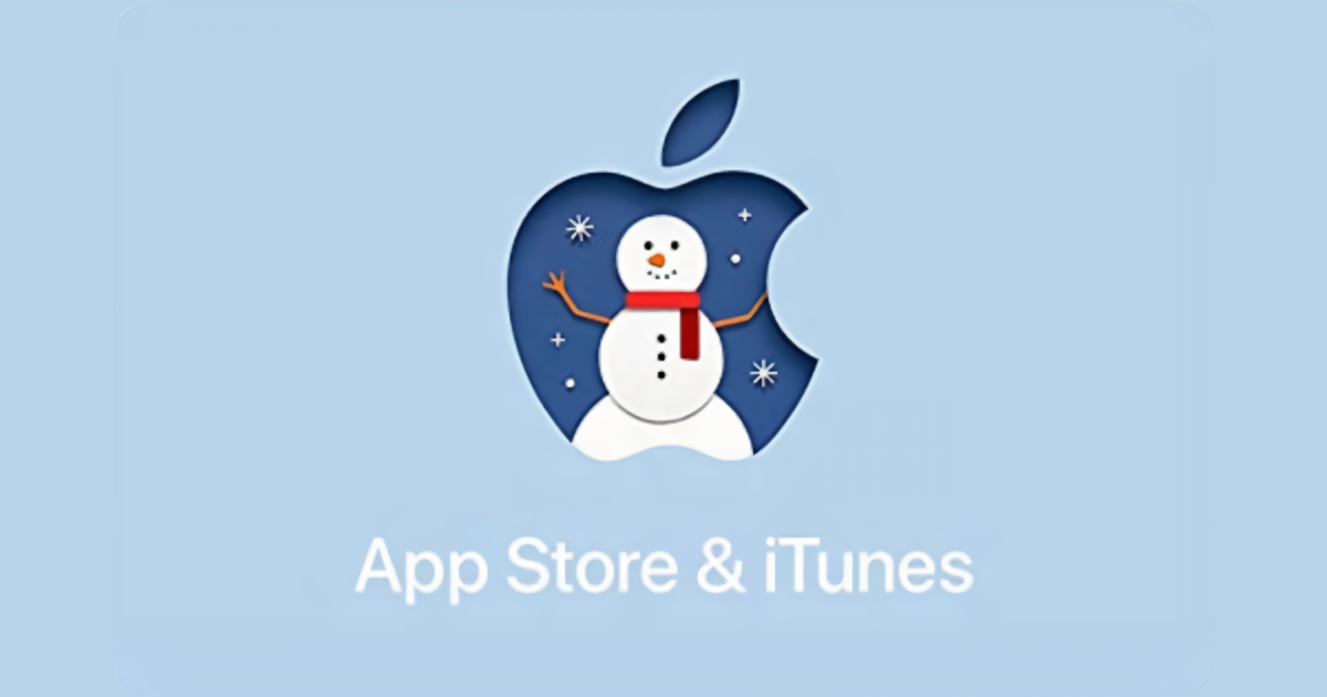 iTunes gift card holiday theme