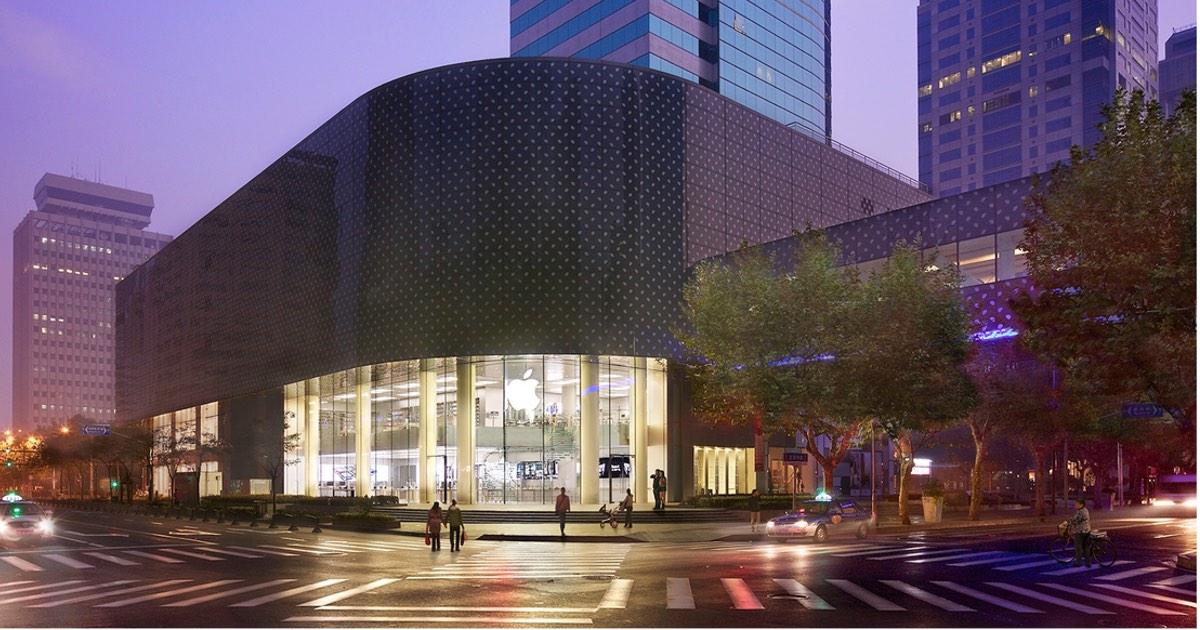 Apple Store Hong Kong Plaza