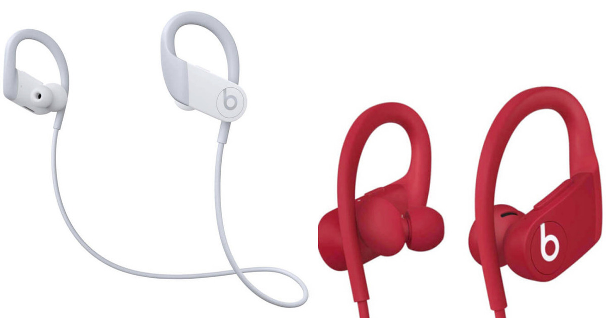 Powerbeats 4: Leaked Images And Details Emerge