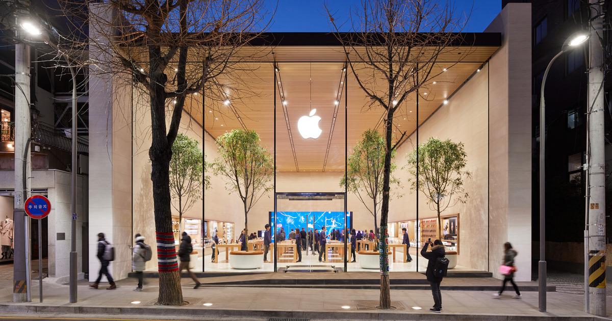 Apple Store Seoul, South Korea