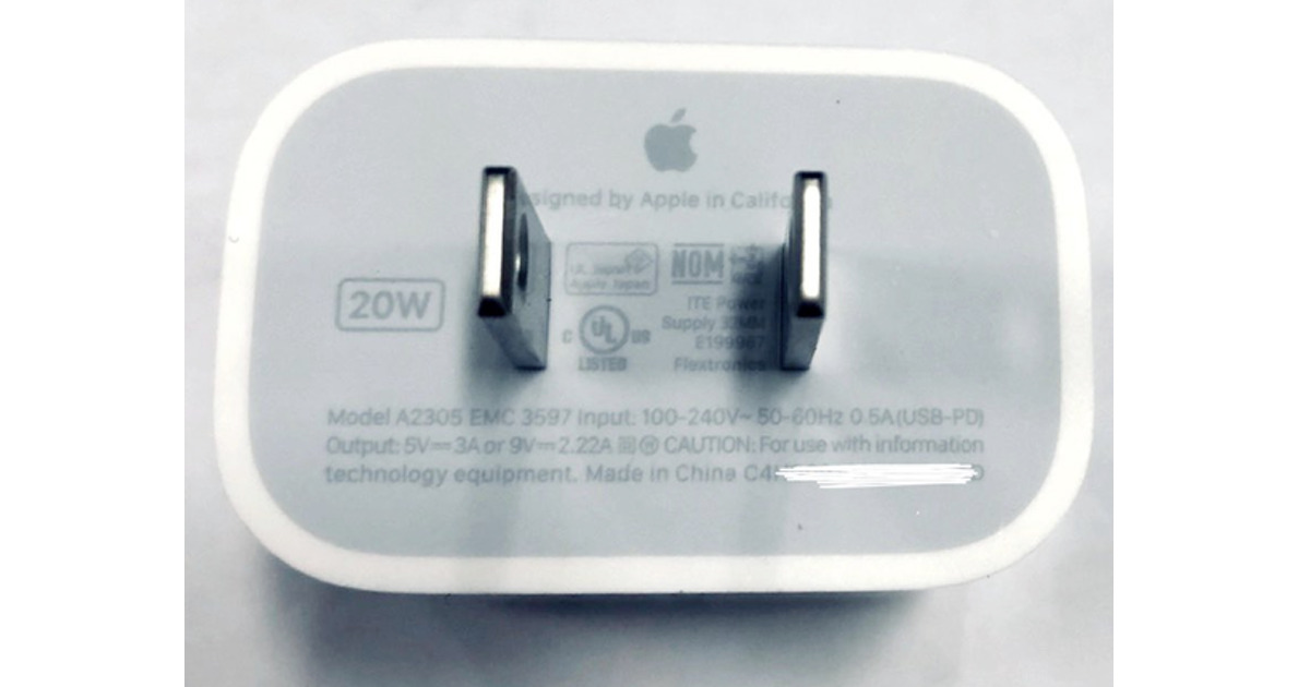 iPhone 12 20w charger from leaker