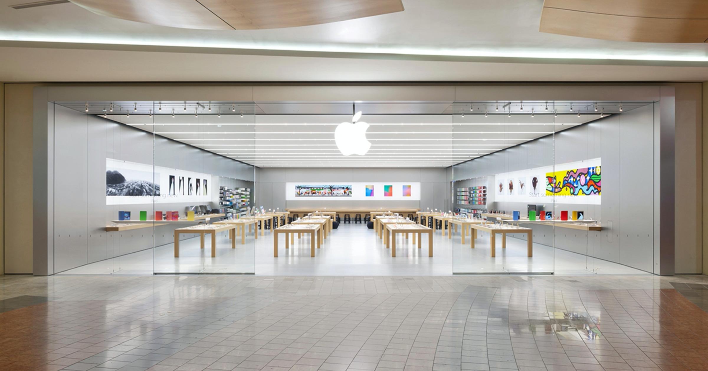 Apple Oakridge Center