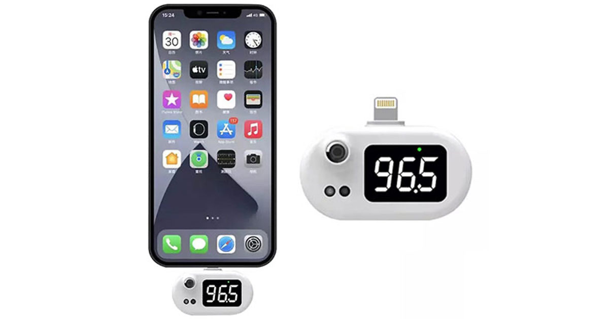 Pocket Smartphone Forehead Thermometer