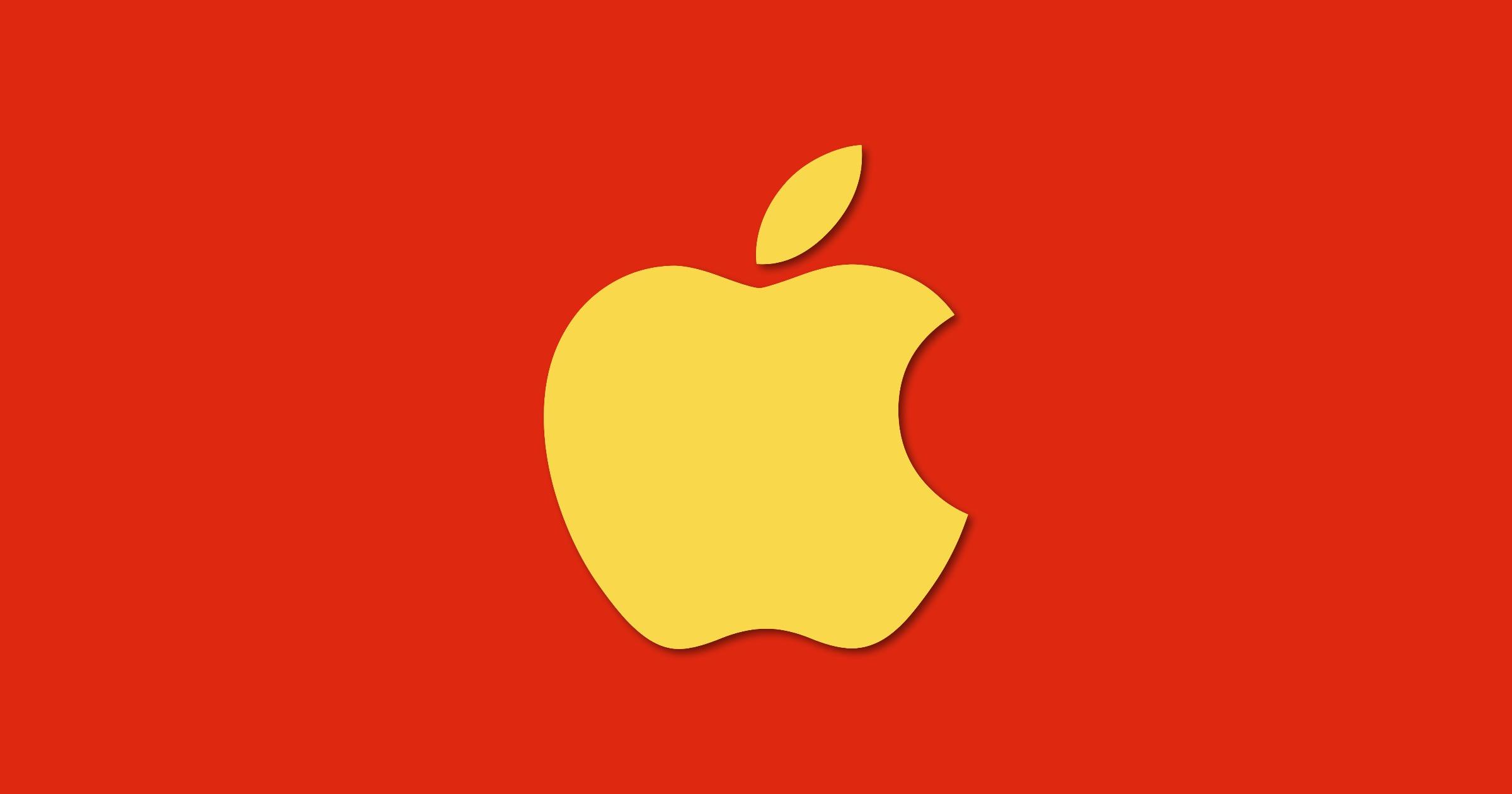 Apple logo china