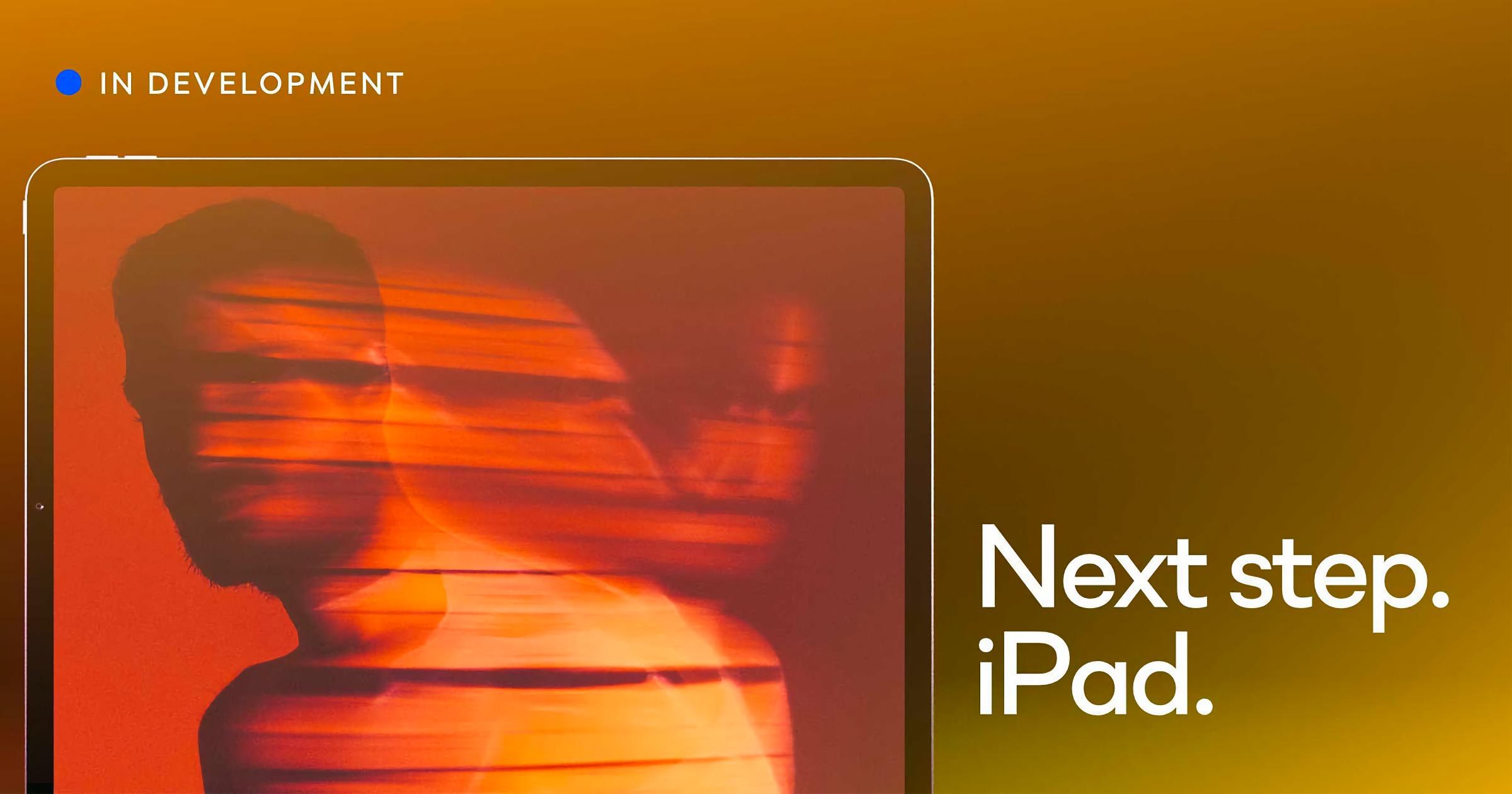 Capture one on iPad 2022
