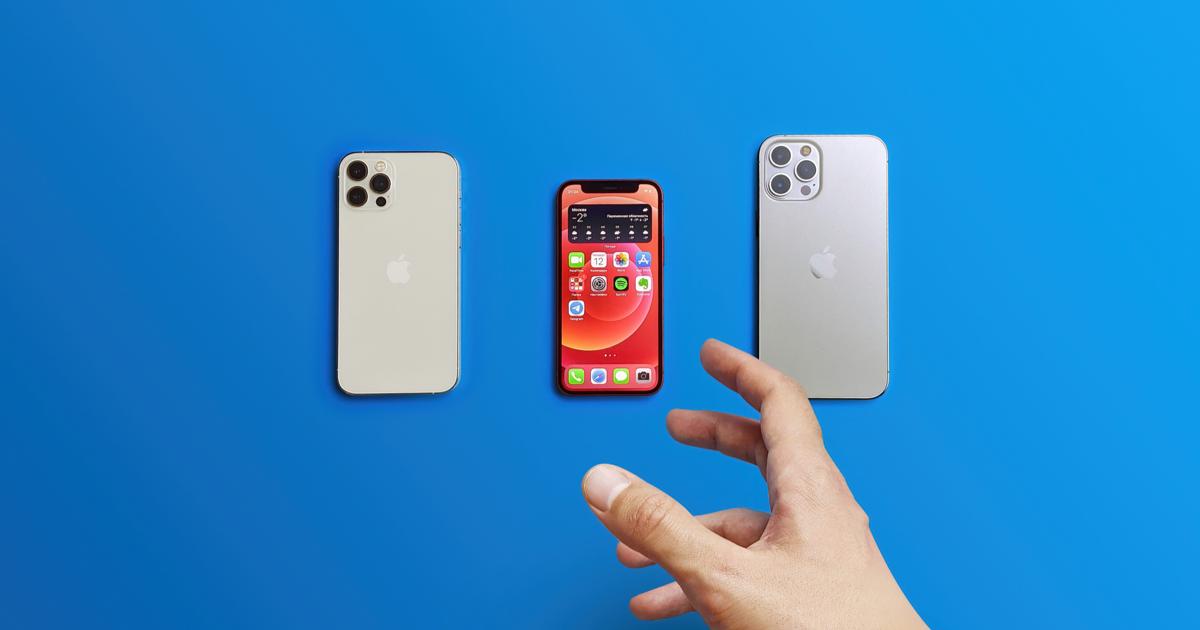 smaller iphone nano