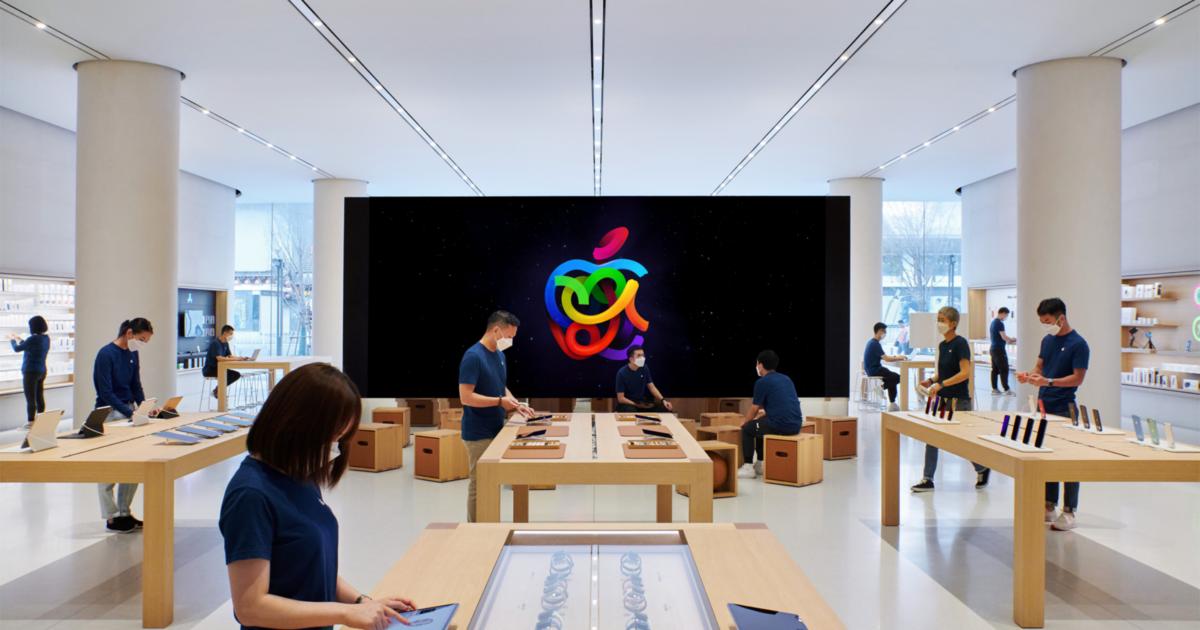 Apple Changsha forum