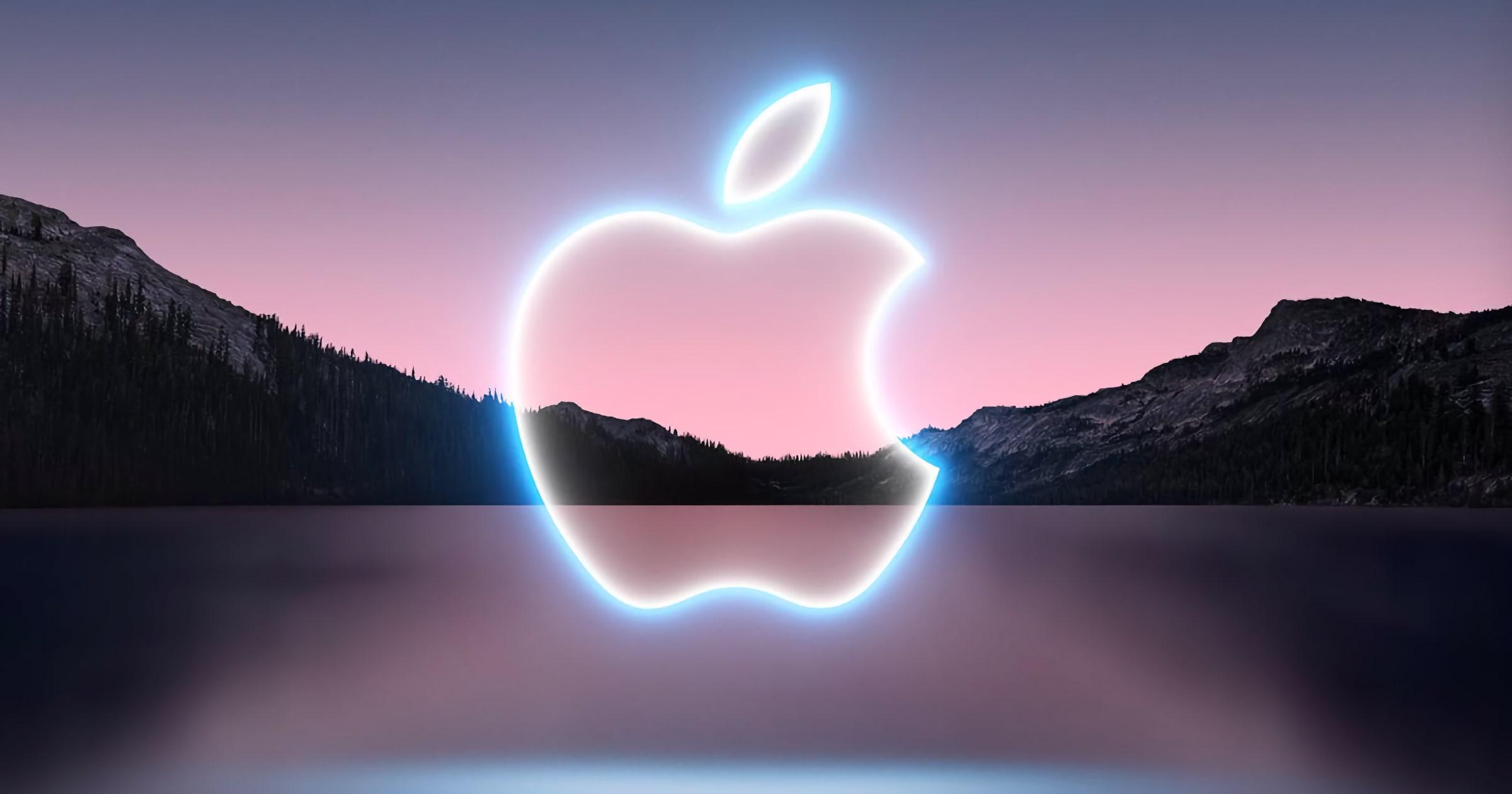 apple fall 2021 invite