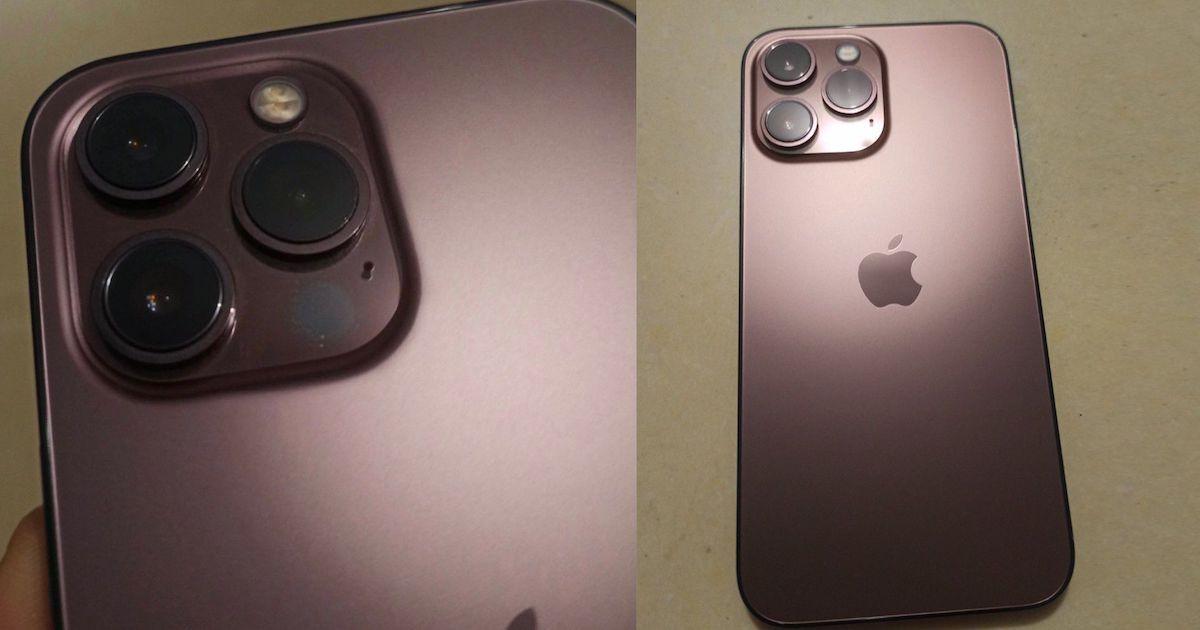 A bronze iPhone 13 announcement?